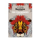 100 Coloriages antistress Bestiaire