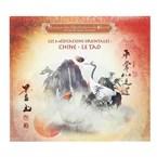 CD Les méditations orientales : le Tao