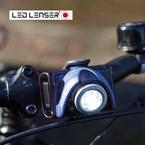 Phare de vélo b5r rechargeable